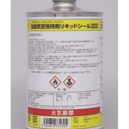 気密保持剤リキッドシール300   73170