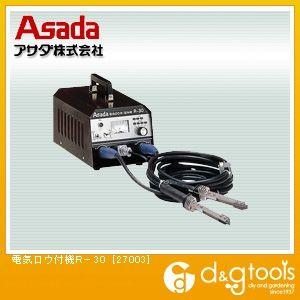 電気ロウ付機R-30   27003