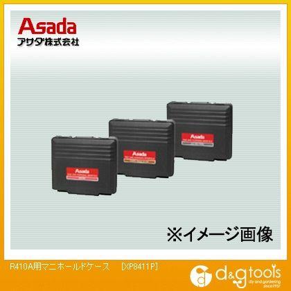R410A用マニホールドケース   XP8411P