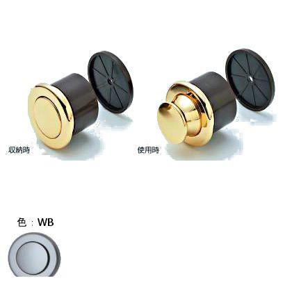 プッシュツマミ WB  AFD-500 080494