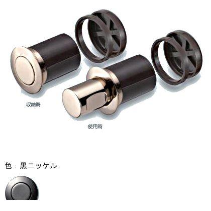 プッシュツマミ 黒ニッケル  AFD-505 179259