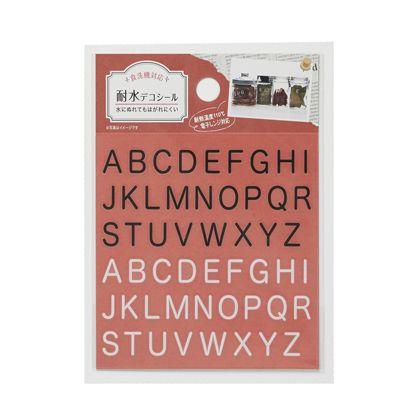 耐水デコシール アルファベット  約9.5×10(cm)
