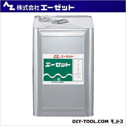 【送料無料】エーゼット/AZ タービンオイル 18L 518
