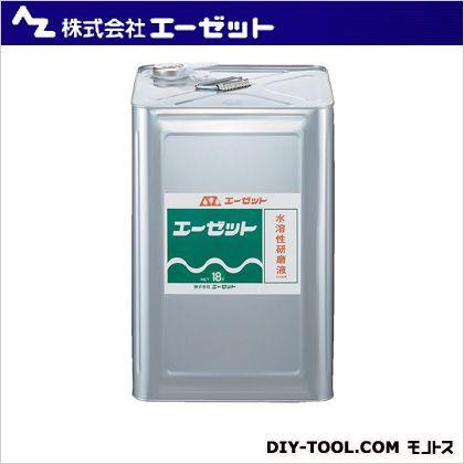 水溶性研磨液  18L 818