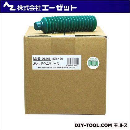 エーゼットAZJANリチウムグリースジャバラ80g  80g DS768 1 本
