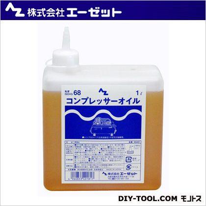 エーゼット/AZ コンプレッサーオイル 1L NS401