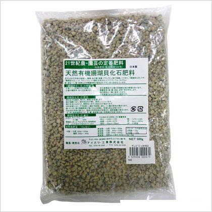 アイスリー工業 天然有機珊瑚貝化石肥料 3044