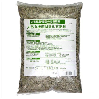天然有機珊瑚貝化石肥料   3047