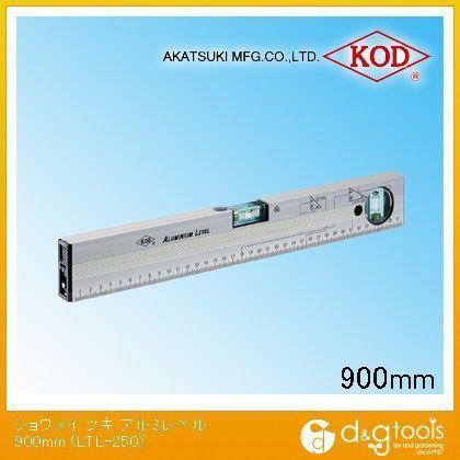 【送料無料】アカツキ/KOD 照明付きアルミレベル水平器 900mm LTL-250 0