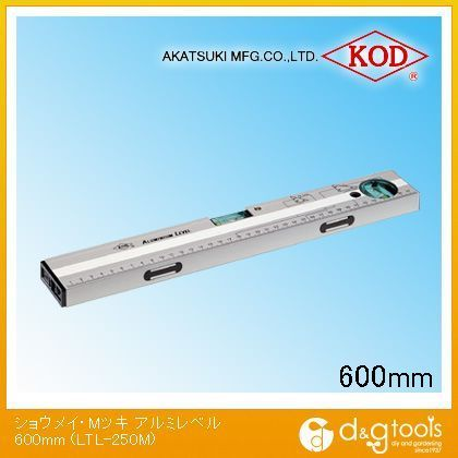 【送料無料】アカツキ/KOD 照明・マグネット付きアルミレベル水平器 600mm LTL-250M 0