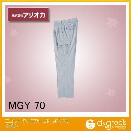 作業着(作業服)エコツータックカーゴパンツ MGY(ミッドグレー) 70 2260