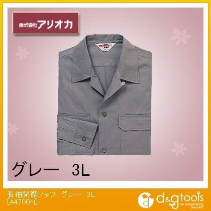 長袖開襟シャツ グレー 3L A4700N