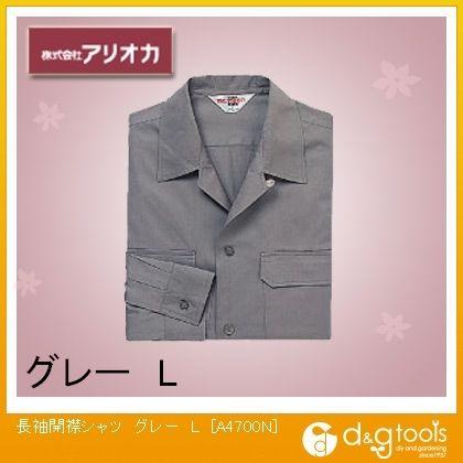 長袖開襟シャツ グレー L A4700N