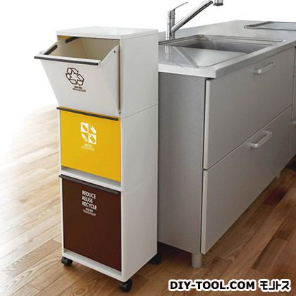 資源ゴミ箱ワイド3段カラー6708  43L 207076