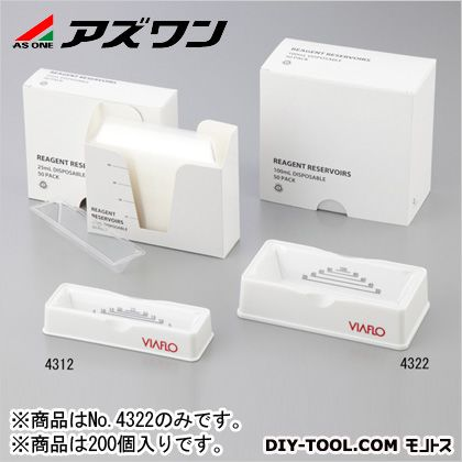 【送料無料】アズワン 試薬リザーバー 170×310×320mm100ml 1-4967-04 50個