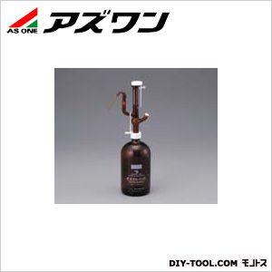 【送料無料】アズワン オートビュレット(瓶付) 茶 5ml 2-5639-02 1個