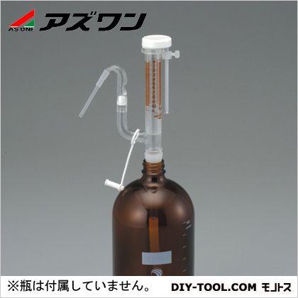 【送料無料】アズワン オートビュレット(シリコン栓付) 白 5ml 2-5642-02 1個