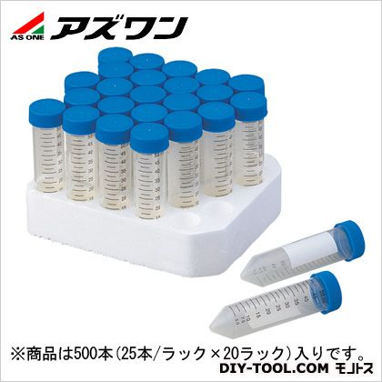遠沈管 コニカル型  50ml 2-8089-12 500本(25本/ラック×20ラック入)
