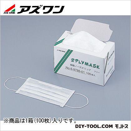 2plyマスク(樹脂ノーズクリップ)  フリー 6-9766-01 1箱(100枚入)