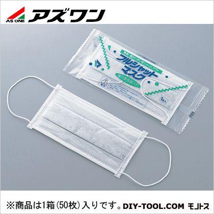フルシャットマスク   1-8907-01 1箱(50枚入)