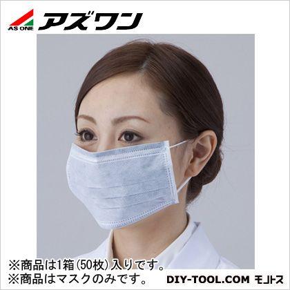 アズワン フェイスマスク活性炭入 8-3051-02 1箱(50枚入)