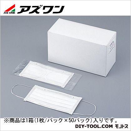 クリーンルーム用ディスポマスク   9-5035-01 1箱(1枚/パック×50パック入)