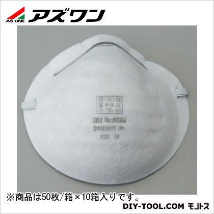 使い捨て式防塵マスク   9-020-61 50枚/箱×10箱入