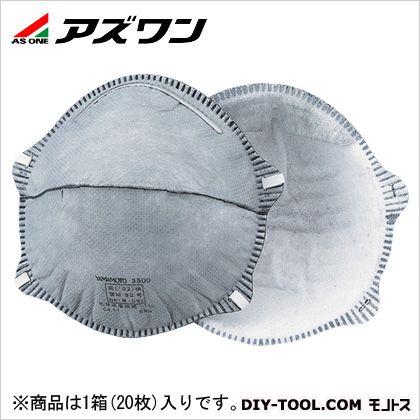 使い捨て式防塵マスク活性炭入   1-6211-02 1箱(20枚入)
