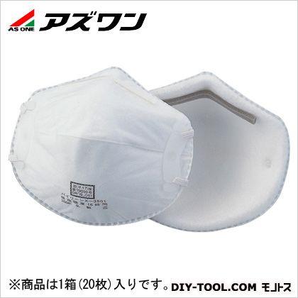 防塵マスク   2-8161-01 1箱(20枚入)