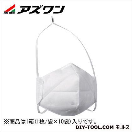 使い捨て式防じんマスク   1-1558-11 1箱(1枚/袋×10袋入)