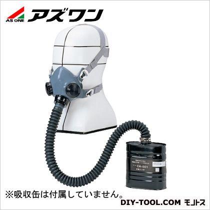 隔離式防毒マスク(面体なし)   8-5034-02