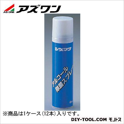 アズワン アルコール除菌スプレー 65ml 7-1009-01 1ケース(12本入)