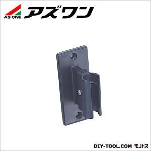 【送料無料】アズワン ESD真空ピンセット壁掛型スタンド 1-8490-18