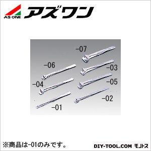 【送料無料】アズワン ウェハー用ピンセット 128mm 6-7907-01 1本