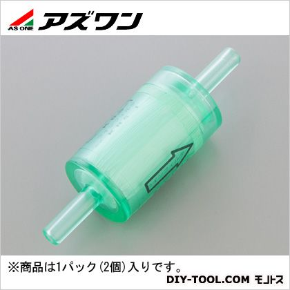 アズワン インラインフィルター 1-2665-01 1パック(2個入)