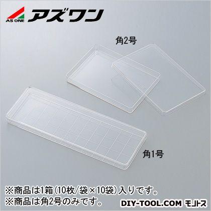 角型透明ディッシュ 角2号  144×104×16mm 2-5316-02 1箱(10枚/袋×10袋入)