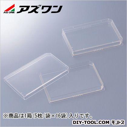 マイクロプレート型シャーレ  85.4×127.7×17.0mm 1-9668-02 1箱(5枚/袋×16袋入)