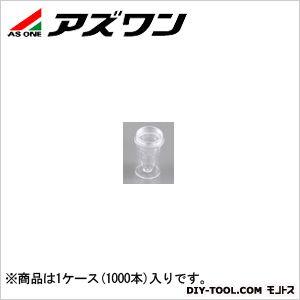 アズワン 自動分析用サンプルカップ 0.5ml 9-694-21 1ケース(1000本入)