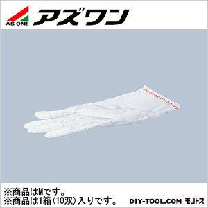 【送料無料】アズワン CIC無塵手袋 M 7-2010-03 1箱(10双入)