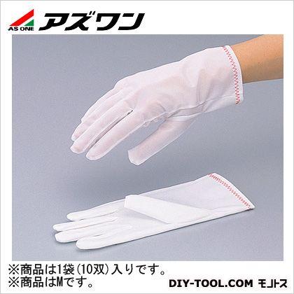 【送料無料】アズワン 無塵手袋 M 9-5305-02 1袋(10双入)