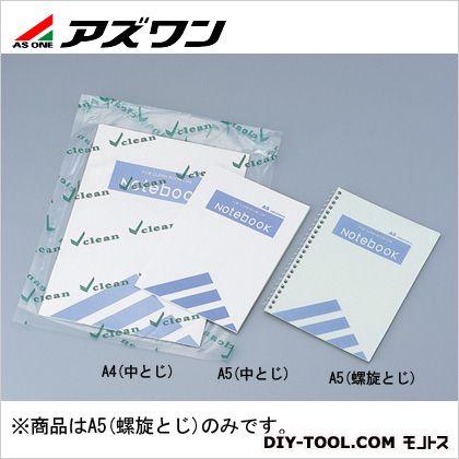 クリーンルームノートブック(螺旋とじ)   1-9933-04