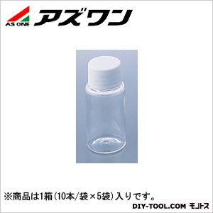 バイアルSCC  20ml 2-5181-03 1箱(10本/袋×5袋入)