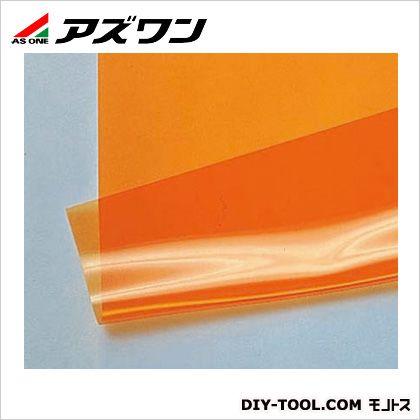 【送料無料】アズワン 帯電防止・紫外線遮蔽フィルム オレンジ 9-5005-02 1個