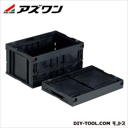 【送料無料】アズワン 折りたたみコンテナー(導電) BK 54.9L 1-6406-03 1個