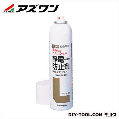アズワン 静電防止剤 ドライエックス 6-9124-01 1本