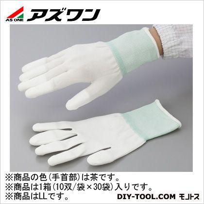 【送料無料】アズワン PUコート手袋オーバーロック 大箱 LL 1-2263-61 1箱(10双/袋×30袋入)