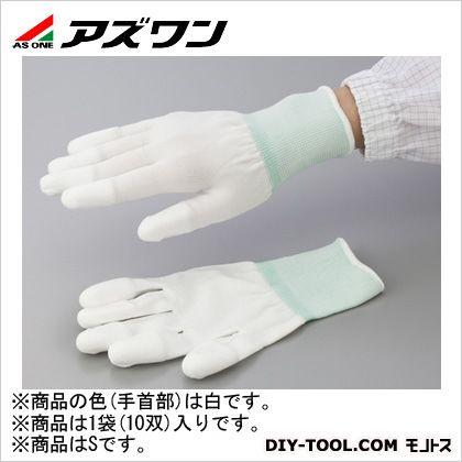 APPUクール手袋オーバーロック  S 2-2132-04 1袋(10双入)