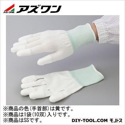 APPUクール手袋オーバーロック  SS 2-2132-05 1袋(10双入)