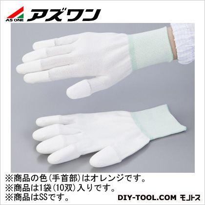 アズピュアクール手袋 PU  SS 1-3914-05 1袋(10双入)