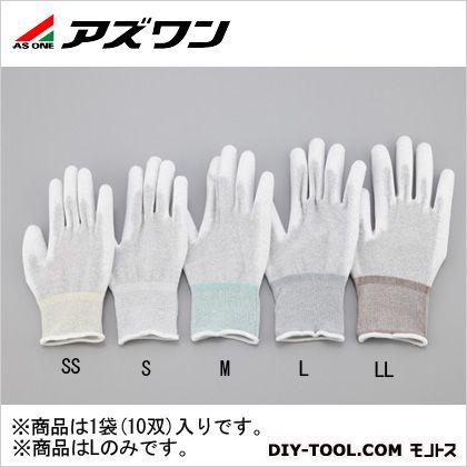 アズワン アズピュアESD手袋 L 1-2284-12 1袋(10双入)